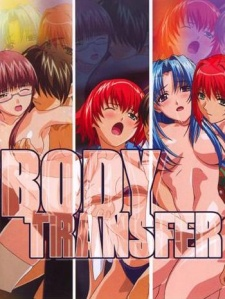 Body Transfer episode 1 subbed